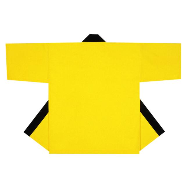 半纏(はんてん・法被・はっぴ) 黄色無地
