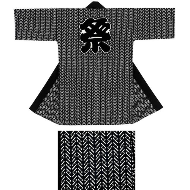 半纏(はんてん・法被・はっぴ) 鎌