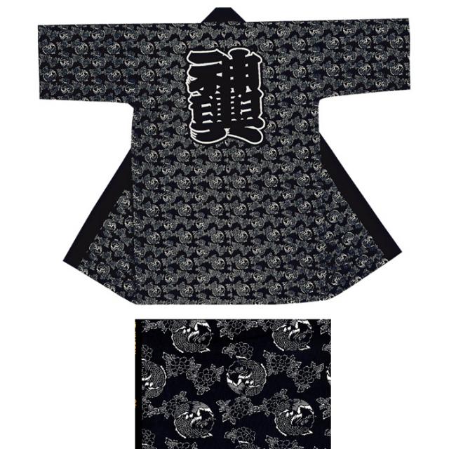 半纏(はんてん・法被・はっぴ) 黒 神輿