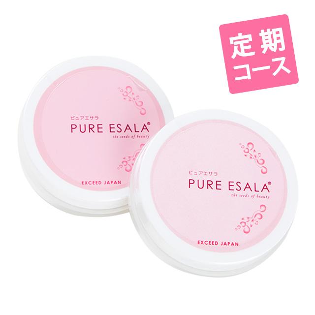 【2回払い専用】PURE ESALA~ピュアエサラ~2個セット送料手数料無料