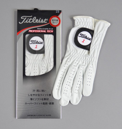 2016 Titleist Professional Tech Glove White