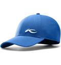 KJUS UNISEX SEAMLESS CAP STRONG BLUE