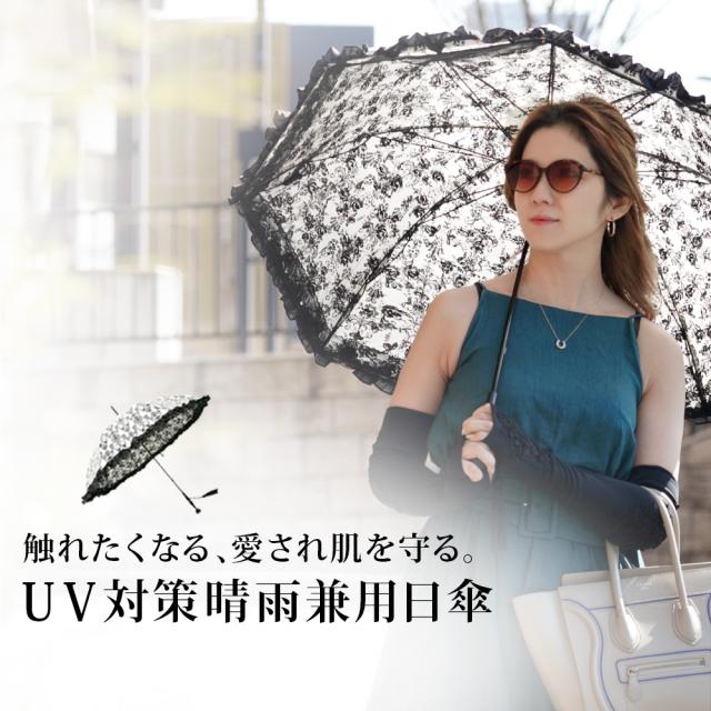 エレガントで大人かわいいパゴダ型 高級アラベスクフリル日 晴雨兼用日傘 UVカット仕様