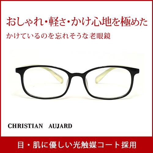ブルーライト40%カット 日本製透明レンズ 老眼鏡 おしゃれ 女性用 PC老眼鏡 クリスチャンオジャール リーディンググラス ケースセットca-r306c シニアグラス レディース パソコン用 めがね ブルーライトカット 軽量 軽い リーディング pcメガネ