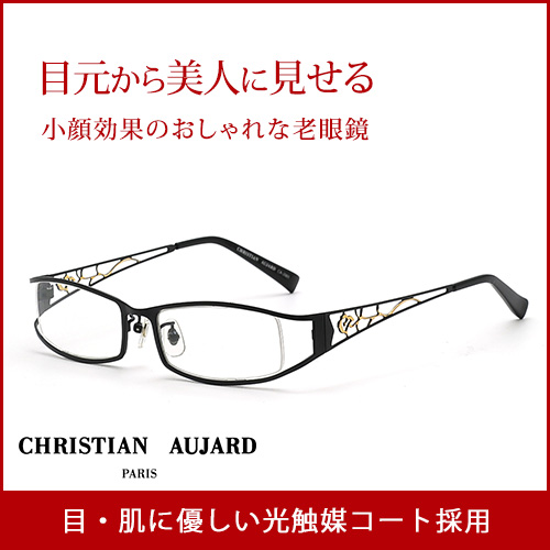 ブルーライト40%カット 日本製透明レンズ 老眼鏡 おしゃれ 女性用 PC老眼鏡 クリスチャンオジャール リーディンググラス ケースセットCA-2001C シニアグラス レディース パソコン用 めがね ブルーライトカット 軽量 軽い リーディング pcメガネ