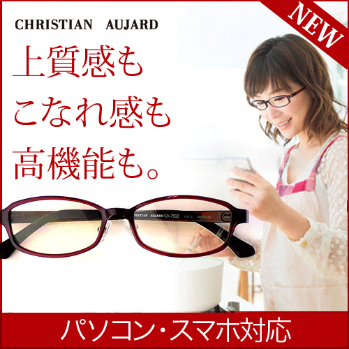 アイフォーユー メガネの産地で考えられたリーディンググラス専門店商品一覧