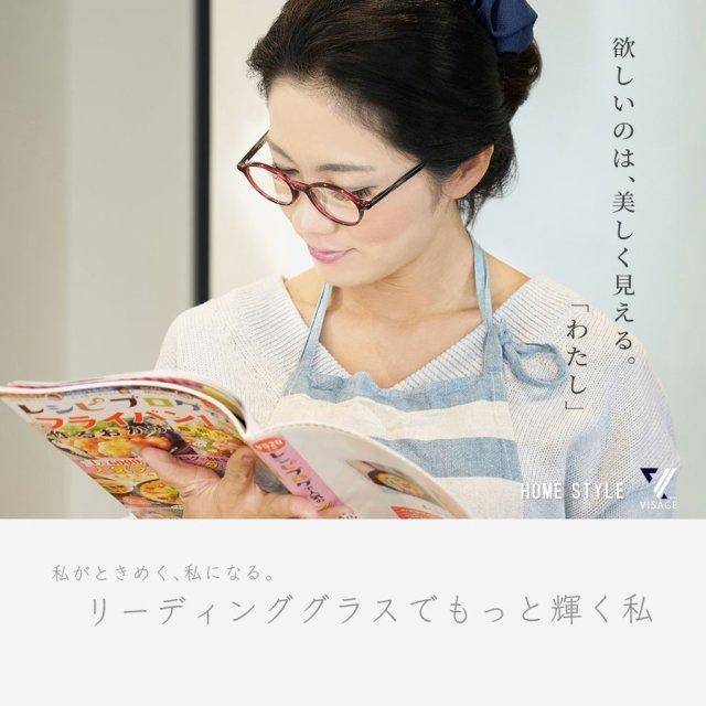 ヴィサージュ リーディンググラス 女性用 日本製ブルーライトカットレンズ ケースセット VS-R801 おしゃれ 老眼鏡 レディース