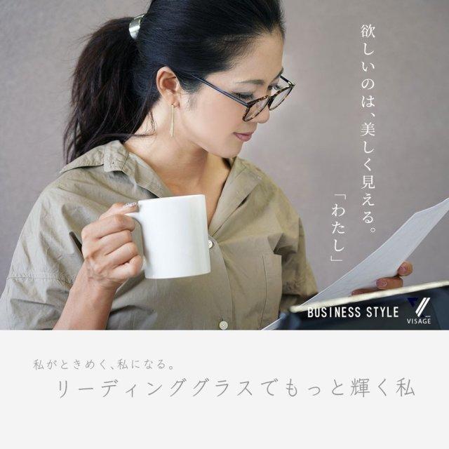ヴィサージュ リーディンググラス 女性用 日本製ブルーライトカットレンズ ケースセット VS-R802 おしゃれ 老眼鏡 レディース