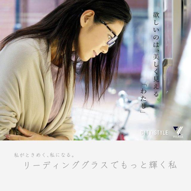 ヴィサージュ リーディンググラス 女性用 日本製ブルーライトカットレンズ ケースセット VS-R803 おしゃれ 老眼鏡 レディース
