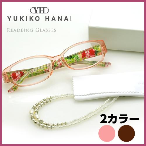 おしゃれな老眼鏡YUKIKOHANAIリーディンググラス女性用シニアグラスユキコハナイブランドRG001