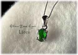 Licco クロムダイオプサイトネックレス オーバル