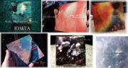 オリジナル瞑想音楽6枚セット