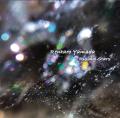 オリジナル瞑想音楽CD Rentaro Yamada 「Rising Stars」