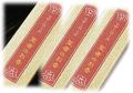 聖者のお香 マザーローズ3セット