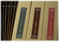 聖者のお香 3種セット