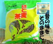 昔の味をそのままに 下郷農協の国産ハト麦100% はと麦茶