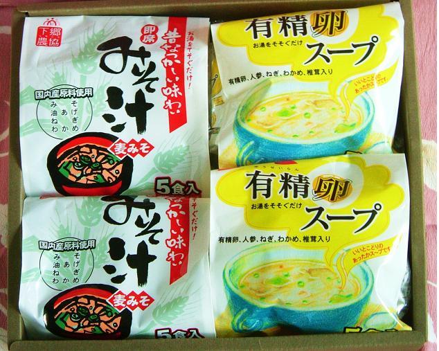 喜ばれる 下郷農協オリジナル有精卵スープ、即席味噌汁(麦味噌)ギフトセット