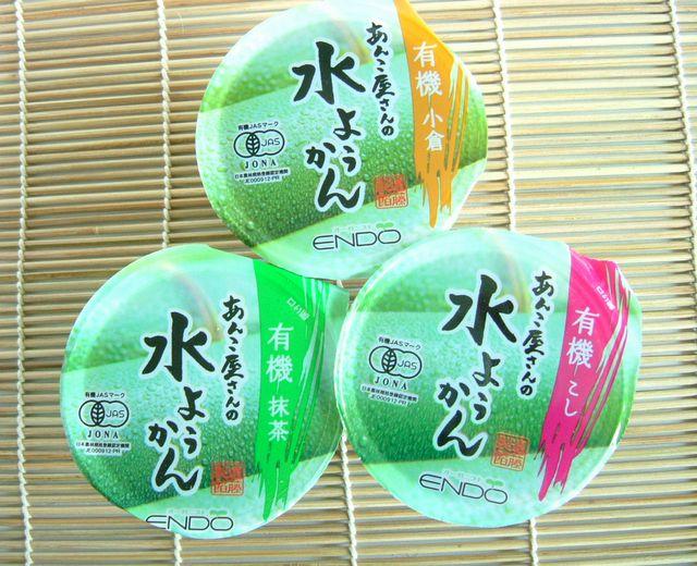 遠藤製餡 有機JAS 水ようかん(小倉、こし餡、抹茶)