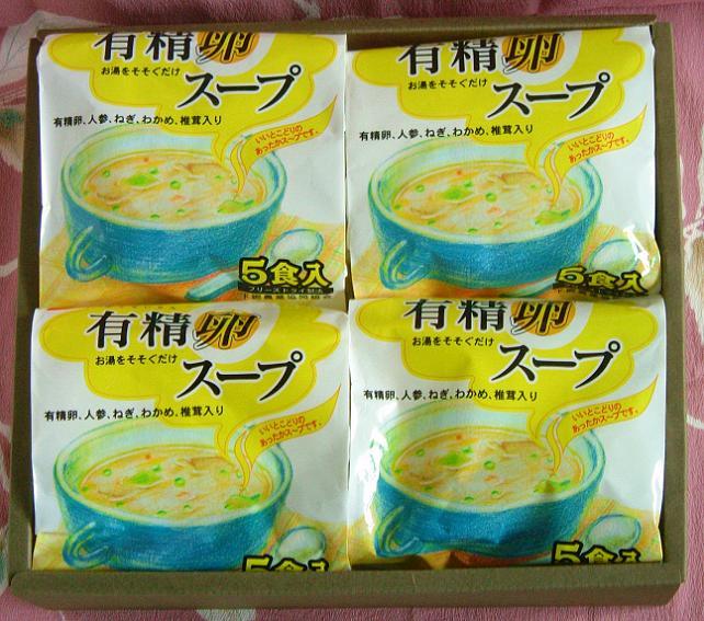 喜ばれる 下郷農協オリジナル有精卵スープ  ギフトセット