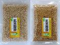 玄米穀命6パックセット (一般2ヶ・一般おかゆ1ヶ・炊き込み2ヶ・炊き込みおかゆ1ヶ