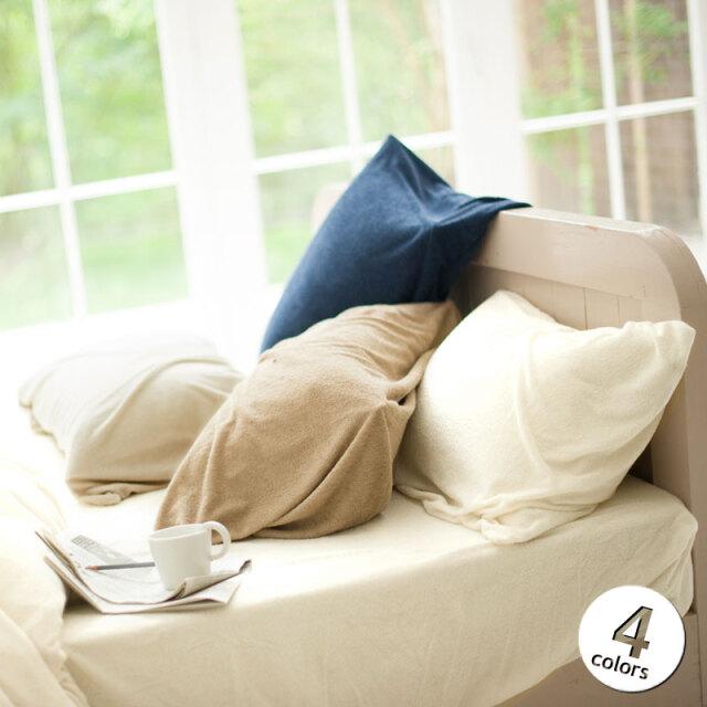 エアリーパイル 枕カバー