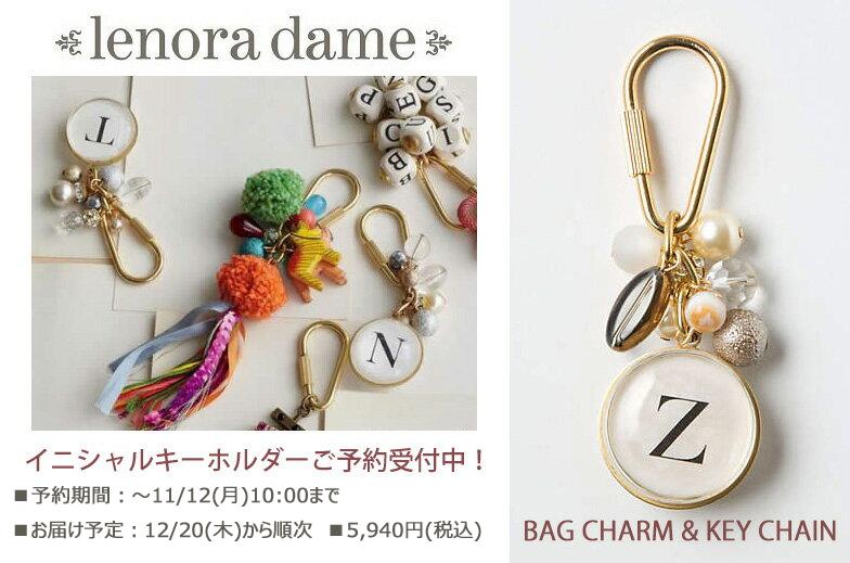 【ご予約受付中♠12月20日発送予定】lenora dame/Monogram Initial Purse Charm(イニシャルチャームキーホルダー)