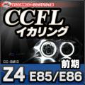 CC-BM13■BMW Z4シリーズ/E85/E86(前期)■CCFLイカリング・冷極管エンジェルアイ■レーシングダッシュ製■