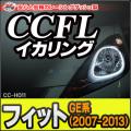 ■CC-HO11■Fit/フィット(GE系/2007-2013/H19-H11)■CCFLイカリング・冷極管エンジェルアイ/HONDA/ホンダ■レーシングダッシュ製