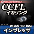 CC-SU03 Impreza インプレッサWax STI(GE GH GR GV系 H19-H23 2007-2011)(Lowのみ2点灯) CCFLイカリング・冷極管エンジェルアイ