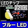 【DM便発送可】LED-1206-NB●ブルー●高輝度1206チップ側面発光LED/実装基板LED●サイドLED・側面発光LED