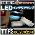 LL-AU-CLA34 TT RS(8J 2010-2014) 5603892W AUDI アウディー LEDインテリアランプ 室内灯 レーシングダッシュ製