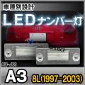 LL-AU-J01 A3(8L 1997-2003 H9-H15) LED ナンバー灯 LED ライセンス ランプ AUDI アウディ