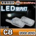 LL-CI-CLA13 C8(2002-2010) シトロエン Citroen LED室内灯 ルームランプ 5604811W レーシングダッシュ製