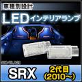 LL-GM-TLA21 LEDインテリアランプ 室内灯 GM Cadillac キャデラック SRX 2代目 (2010以降)