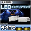 LL-GM-TLA31 LEDインテリアランプ 室内灯 Buick ビュイック LaCrosse ラクロス (2010-2016)