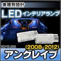 LL-GM-TLA32 LEDインテリアランプ 室内灯 Buick ビュイック Enclave アンクレイブ (2008-2012) (LED カーテシー ルームランプ トランクルーム 荷物室 ランプ ルーム ライト General Motors ゼネラ)