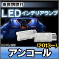 LL-GM-TLA33 LEDインテリアランプ 室内灯 Buick ビュイック Encore アンコール (2013以降)