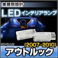 LL-GM-TLA41 LEDインテリアランプ 室内灯 Saturn サターン Outlook アウトルック (2007-2010)