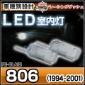 LL-PE-CLA12 806(1994-2001) Peugeot プジョー LED室内灯 ルームランプ レーシングダッシュ製