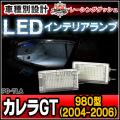 LL-PO-TLA16 CarreraGT カレラGT(980型 2004-2006) 5604606W Porsche ポルシェ LEDインテリアアンプ 室内灯 レーシングダッシュ製