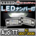 LL-VW-E07 Audi TT(8J 2007-2008) 5604028W LEDナンバー灯 LEDライセンスランプ VW フォルクスワーゲン レーシングダッシュ製