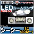 LL-VW-RLA-F14 フロント用 CC シーシー(3C 2012以降) 5604699W VW・フォルクスワーゲン LEDインテリアランプ 室内灯 レーシングダッシュ製