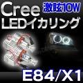 LM-10W-F05 BMW 10WLEDイカリングバルブ激白 激眩 XシリーズE84 X1 1105756W レーシングダッシュ製