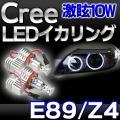 LM-10W-F08 BMW 10WLEDイカリングバルブ激白 激眩 ZシリーズE89 Z4 1105756W レーシングダッシュ製