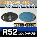 LM-BMMI04B ■BMW MINI CONVERTIBLE/ミニコンバーチブル(R52/2002-2008)■LEDウインカードアミラーレンズ・ブルードアミラーレンズ