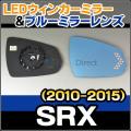 LM-CD03A LEDウインカードアミラーレンズ Cadillac キャデラック SRX (2010-2015)  ブルードアミラーレンズ