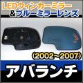 LM-GM02B GM シボレー Chevrolet Avalanche シボレーアバランチ(2002-2007) LEDウインカードアミラーレンズ・ブルードアミラーレンズ