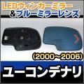 ■LM-GM02G GM/シボレー■GMC Yukon Denali/ユーコンデナリ(2000-2006)■LEDウインカードアミラーレンズ・ブルードアミラーレンズ