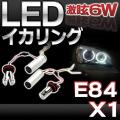 LM-6W-C04 BMW Cree製 6WLEDイカリングバルブ激白 激眩 XシリーズE84 X1 レーシングダッシュ製