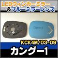 LM-RE05A RENAULT・ルノー■Cangoo I/カングー1(KCK4M/2003-2009)■
